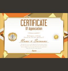 certificate retro design template 20 vector image