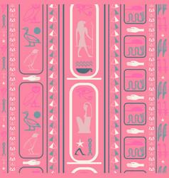 creative egyptian motifs seamless vector image
