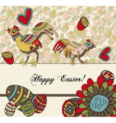 Easter card with banner vector image
