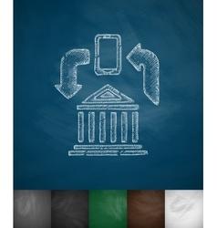 online univercity icon vector image