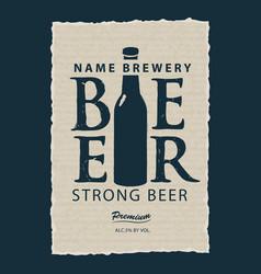 template beer label vector image vector image