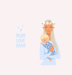 girl with baby boy vector image