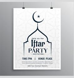 Ramadan iftar party invitation template vector