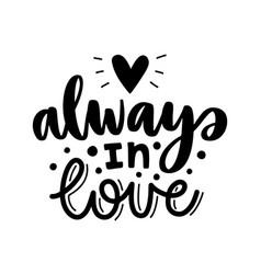 typography romantic poster vector image