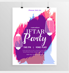 abstract iftar party invitation template vector image