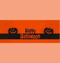 Happy halloween orange banner with pumpkins vector