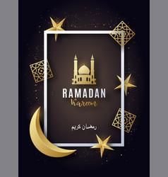 ramadan kareem festive poster bright greeting vector image