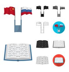 Translator and linguist cartoonblackflat vector