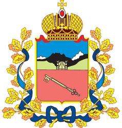 Vladikavkaz vector image