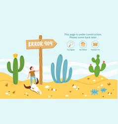 error page in desert vector image