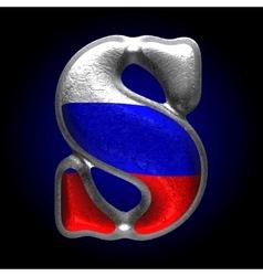 Russian metal figure s vector