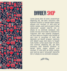 barber shop concept contains seamless pattern vector image