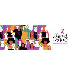 Breast cancer awareness banner diverse women vector