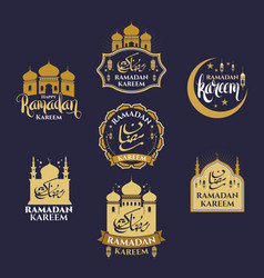 Ramadan kareem badge or label collection vector