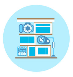 smart home technology icon on blue background vector image