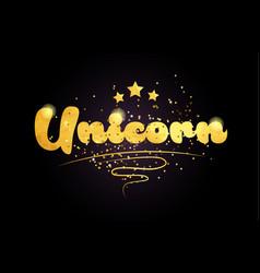 Unicorn star golden color word text logo icon vector