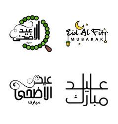 Eid mubarak pack 4 islamic designs with arabic vector
