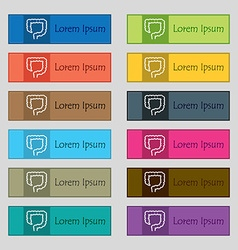 Large intestine icon sign Set of twelve vector