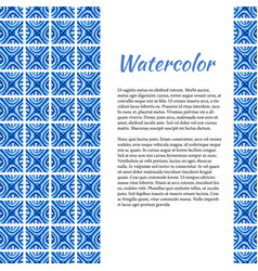 blue watercolor background abstract frame in vector image vector image