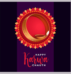 Indian happy karwa chauth festival greeting card vector