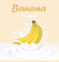 A splash of yogurt from a falling banana and vector