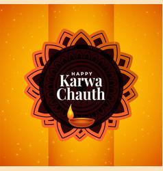 Indian happy karwa chauth festival beautiful vector
