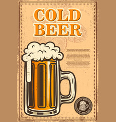 beer poster template with mug and beer hop design vector image