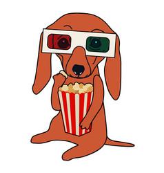 cartoon dog character vector image