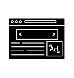 Internet marketing glyph icon vector