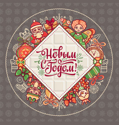 New year card warm wishes for happy holidays vector