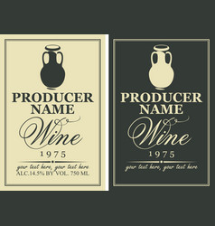 set of two wine labels with clay jugs vector image