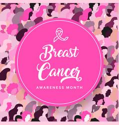 Breast cancer awareness diverse pink women card vector
