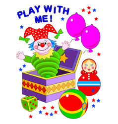 Cute toys play with me modern print for kids vector