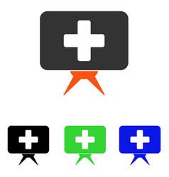 Health care presentation flat icon vector