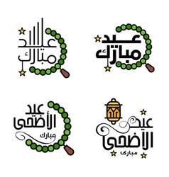 4 best happy eid in arabic calligraphy style vector
