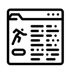 athlete information document folder icon vector image