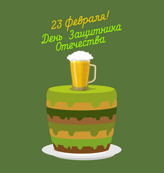 february 23 military cake traditional food gift vector image