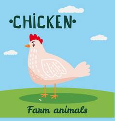 cute chicken farm animal character farm animals vector image