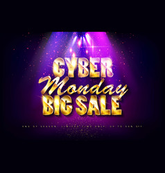 cyber monday label for website vector image