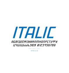 italic cyrillic sans serif font in racing style vector image