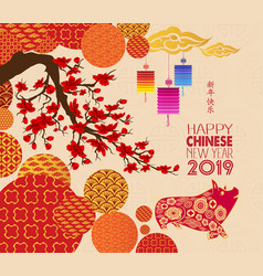 Happy new year 2019 template greeting card in vector
