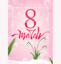 8 march happy mother s day holiday background vector image