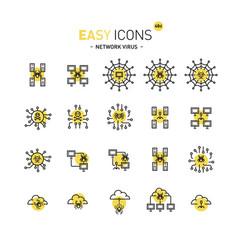 Easy icons 48d network virus vector