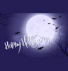 halloween poster with hand lettering vector image