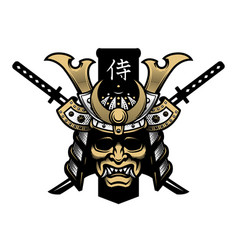 helmet a samurai and two swords vector image