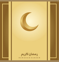 ramadan kareem template backgrounds vector image
