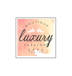 luxury boutique fashion logo design badge for vector image