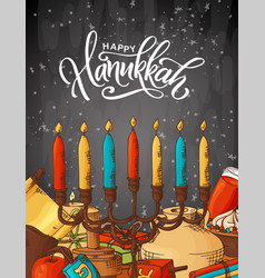 Hand drawn traditional chanukah symbols in sketch vector