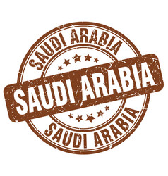Saudi arabia stamp vector