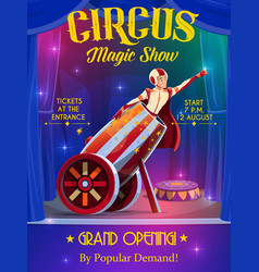 circus magic show rocket man in cannon vector image